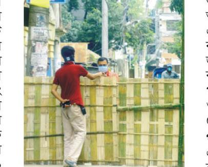 লকডাউনে প্রথম দিন কাটালো কুমিল্লা সিটির ৪ ওয়ার্ডবাসী