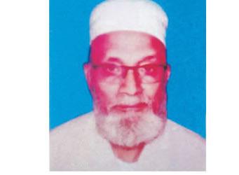 মুক্তিযোদ্ধা মমিনুল হক ভূইয়ার ইন্তেকাল
