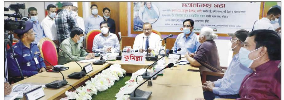 'কুমিল্লা' নামেই বিভাগ চাই: এমপি বাহার