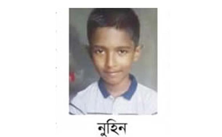 কুমিল্লায় মুক্তিপণ দিয়ে অপহৃত স্কুল ছাত্র উদ্ধার